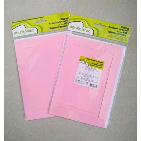 Открытка - паспарту. Цвет розовый матовый