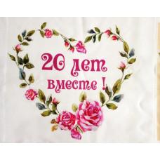 Принт А3 Сердечко